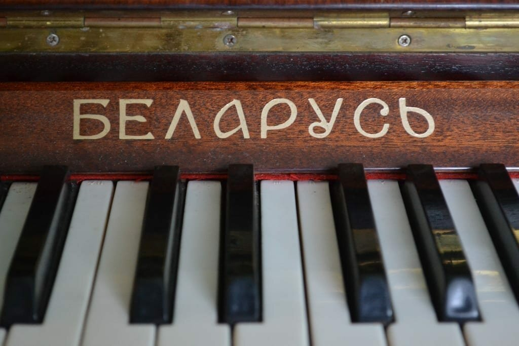 Belarus Piano; Autor: El Bingle; Źródło: flickr.com