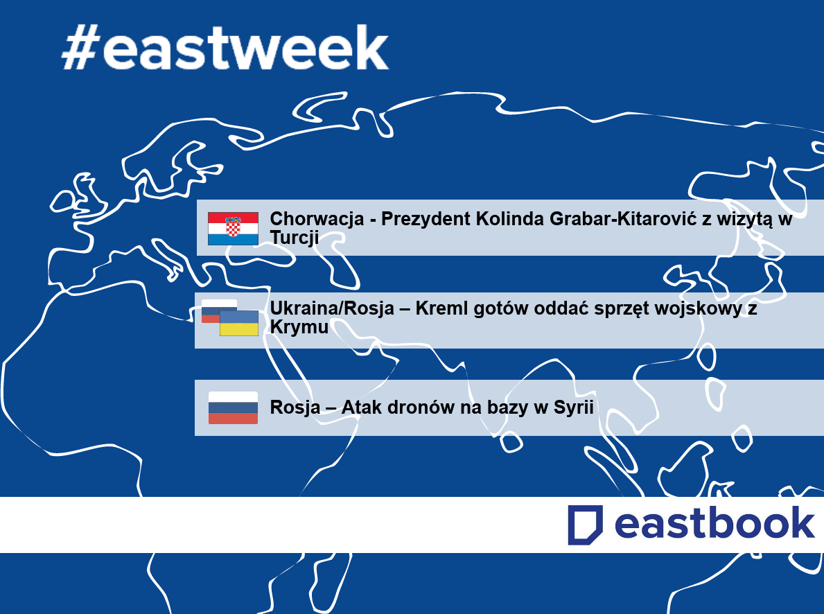 eastweek-na-fb_27146337-1